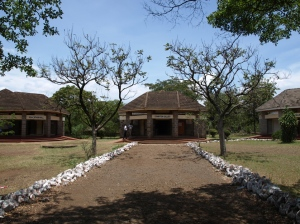 Kisumu Museum